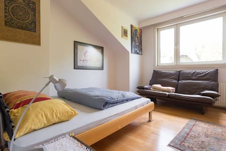 Private Room in Spacious Flat 1 - Wien