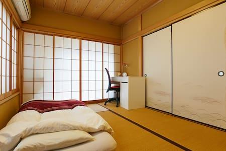 1 MIN-ST | Yokohama Area| FREE WIFI - Casa