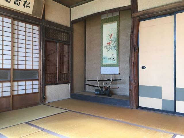Guesthouse in Kawagoe + Wearing Samurai armor