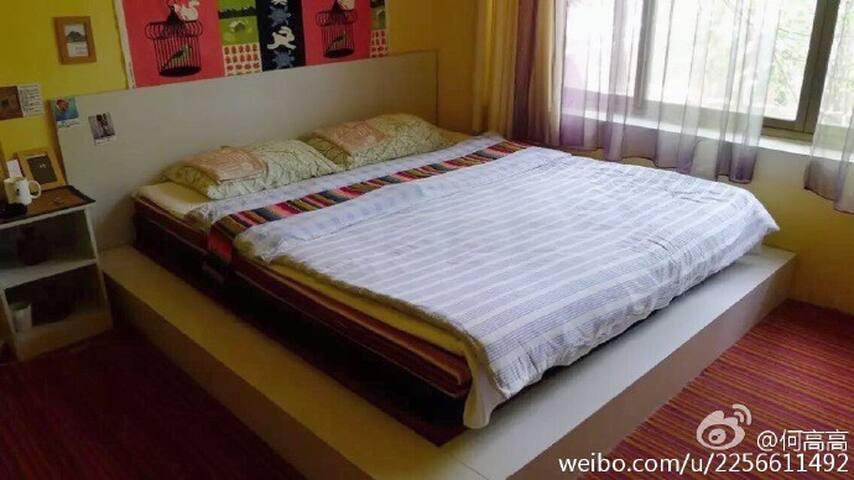 米米提供的大床房带独卫 可长租 - Lhasa - บ้าน