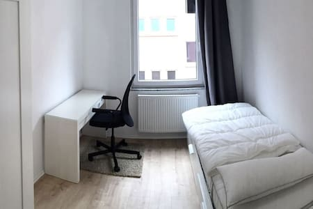 Zimmer Downtown Heilbronn II - Appartement