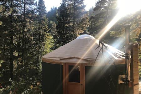 Rising Moon Yurt