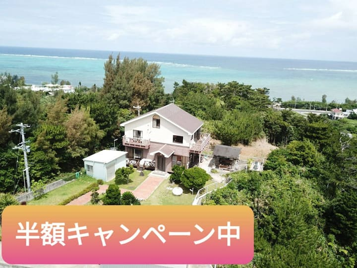 360㎡ POOL seaview ONNA, 5BR Party  MAX20P海灘徒歩2分D