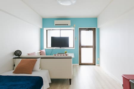 Nago★NearBeach1BR#4★Free Parking/WiFi/Kid★Aquarium - Διαμέρισμα