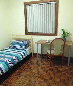 Newly Renovated Bedrooms - Eastgardens