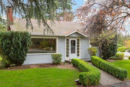 Cute Quiet Edmonds Home In Fantastic Neighborhood - Edmonds