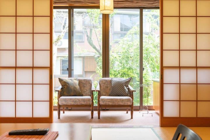 Local Ryokan with Onsen for 4 guests | Sakura