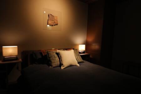 "Morinoya Shokian ""Hackberry Guest Room"""