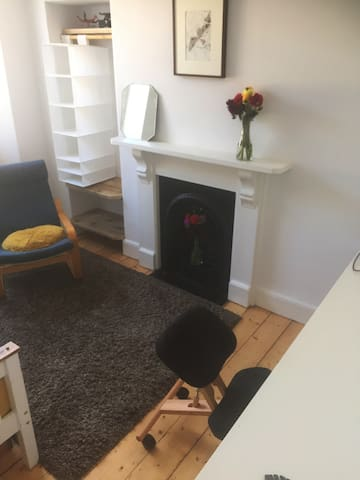 Large and light room in friendly family home