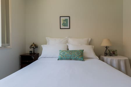Gold Coast Boutique BnB - Varsity Lakes - Penzion (B&B)