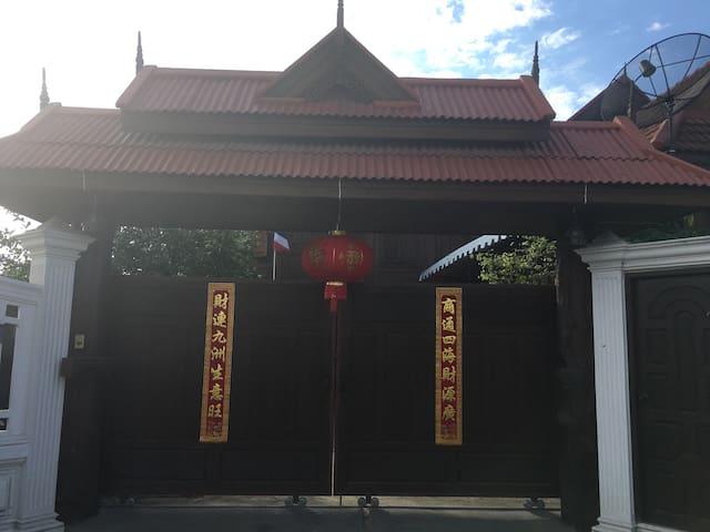 清邁蓮花別墅Lotus villa in Chiangmai