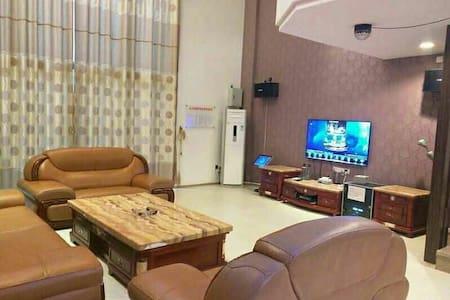 广州从化温泉富力泉天下五星级5房9床别墅带独立温泉池,KTV,麻将桌,公司团体旅游 - Guangzhou - Villa