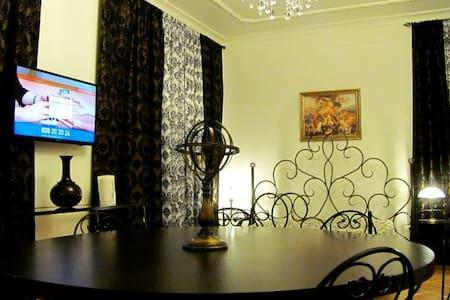 Executive Residence in Luxury Villa ☆☆☆☆☆5-9Guests - Leiria