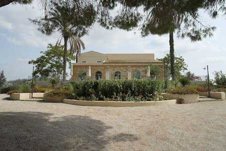 Bio Resort Fontes Episcopi_ARANCIA - Aragona