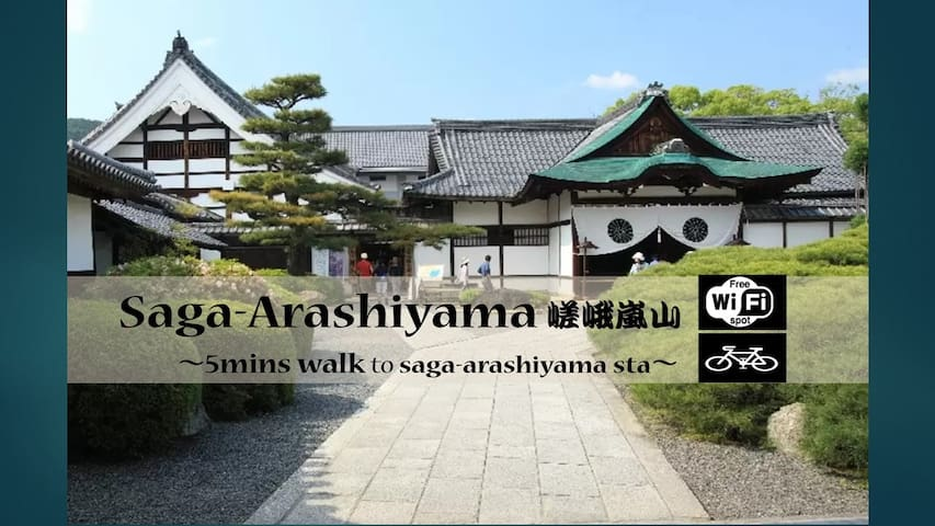 SA2, Saga Arashiyama, Beauty of Nature - Ukyō-ku, Kyōto-shi - Apartment