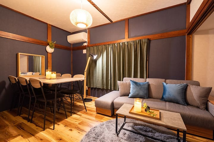 LY Inn Tokyo Oshiage Villa