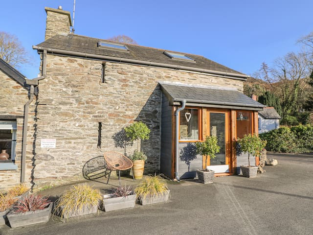 EFAIL BACH, pet friendly, with a garden in Furnace, Ref 956380