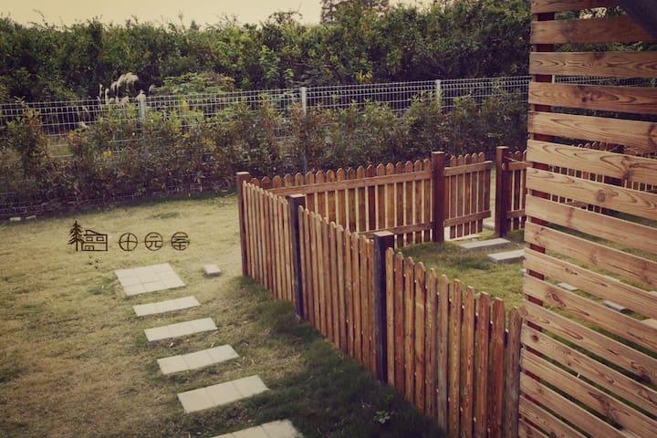 田园屋 崇明西沙湿地明珠湖旁独立民宿 - Shanghai - House