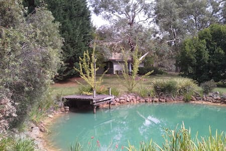 Coromandel Cottage Berrima - Berrima - House