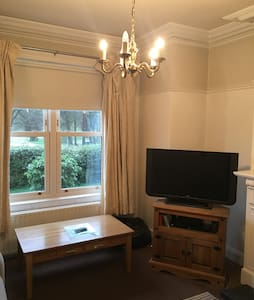Cosy Edwardian home from home - Lurgan - Casa