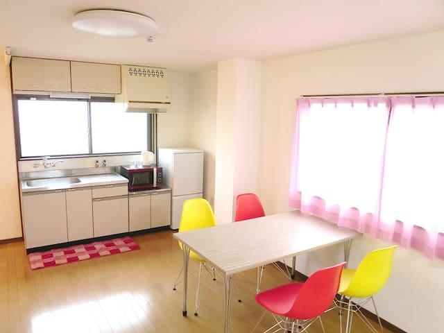 Chilling Japanese Casual Style room in Osaka ☆WiFi - Osaka - Apartament