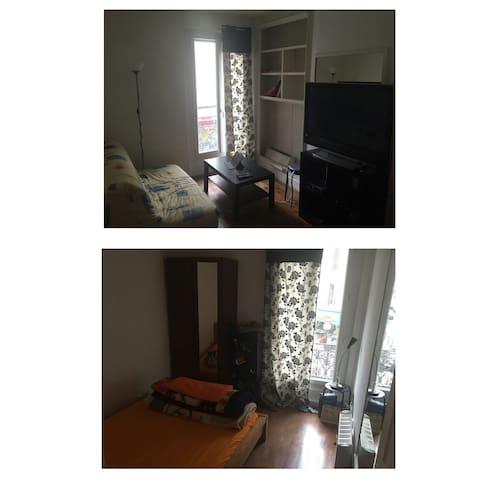 Bel appartement proche du sacré cœur - Париж - Квартира