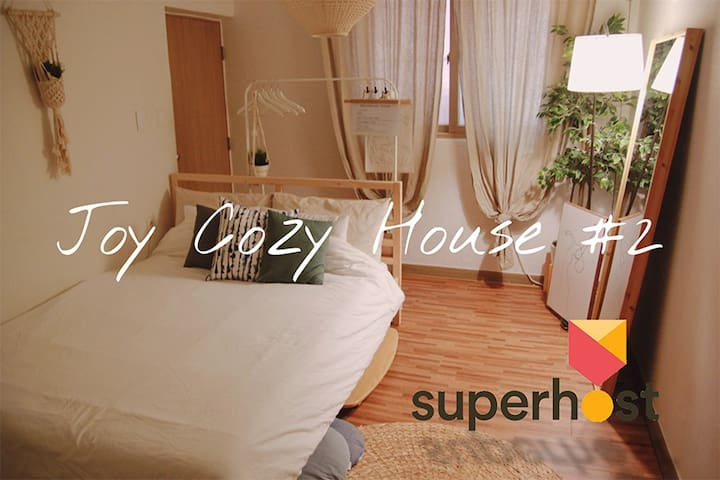 Joy Cozy House #2