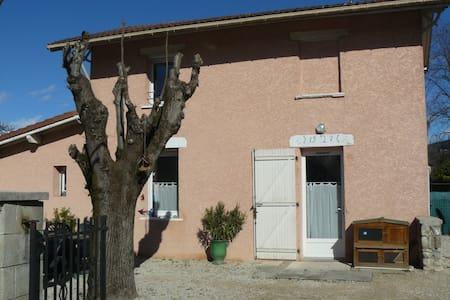 Jolie petite maison individuelle:) - Le Versoud
