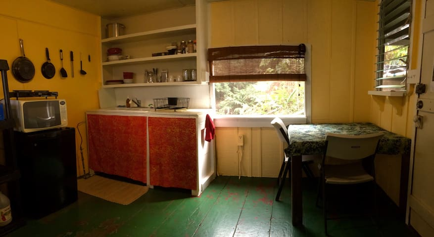 The Farm House - Captain Cook - Apartment