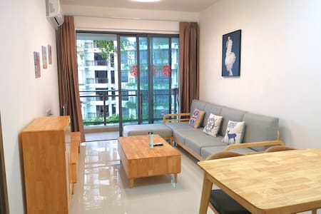 森林城市, Forest City Homestay Apartment.