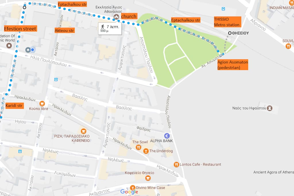 In the center of Athens' Historical Center (this map helps if you are coming from Port)