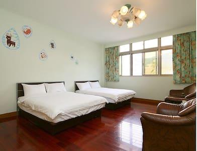 花蓮玉里豆豆的家-溫馨3+1人房 - Yuli Township - 宾馆