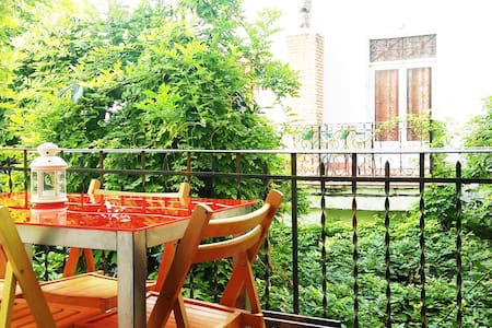 Bonito apartamento en el centro - Гранада