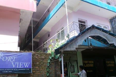 Hotel Fort View - Madikeri - Бутик-отель