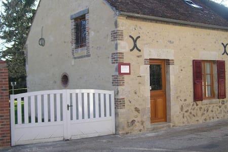 Gite proche de Guedelon, Saint Fargeau, Briare - Lavau