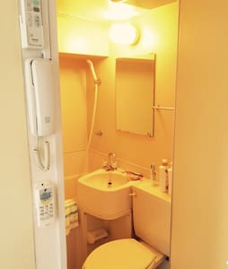 apart. 450m to池袋ikebukuro station. - Apartment
