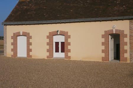 """Gîte de La Plessardière """"La Grenouillère"""" - House"""