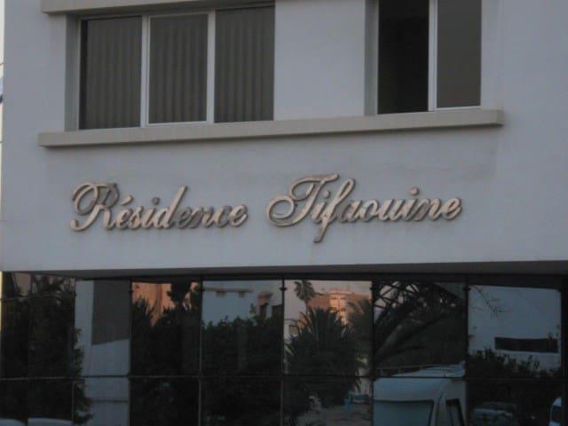 APPART 100M2  AU CENTRE VILLLE - Agadir - Apartament