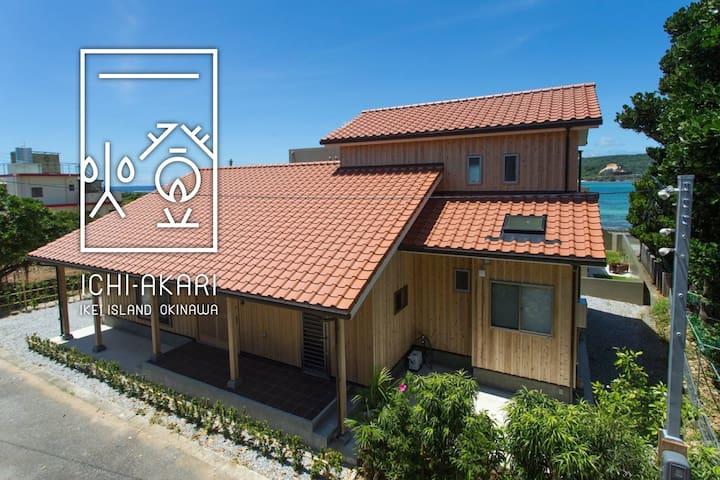 Ichiakari the most luxury villa in eastern Okinawa