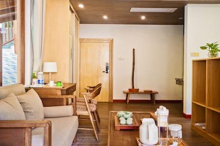 有居民宿 - Qingyuan - Bed & Breakfast