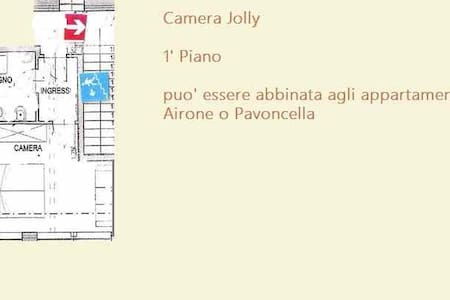 Jolly - camera in agriturismo sul fiume - Caorle - Caorle