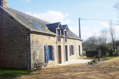 Chambre confortable à la campagne - Soulgé-sur-Ouette - Haus