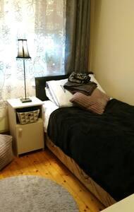 Beauty single room in the house. - Killarney - House