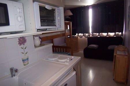 vostok G17 - Villarembert - Διαμέρισμα