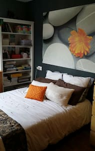 Alquilo habitación - Ponferrada - Apartment