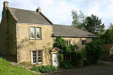 Authentic English West Country Home - Batcombe - B&B