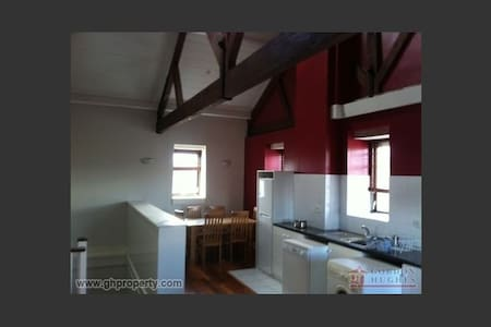 14 Old Mill 3 bedroom Townhouse - Dromahair - 連棟房屋