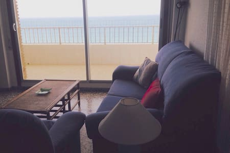 AMAZING 9TH FLOOR SEA VIEW - Mareny Blau - Apartemen