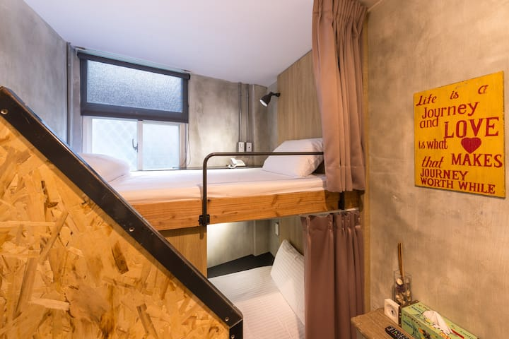Classic Double Room - Bunk Bed Ensuite