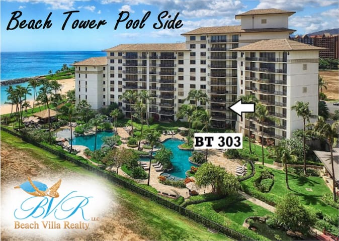 Perfect 3 BR for Beach & Pool